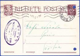 Postal Stationery - Café Central De José Dos Reis Leal, Lagos Algarve - Entiers Postaux