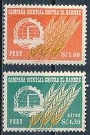 °°° PERU - Y&T N°464 + 189 PA - 1963 MNH °°° - Perù