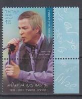 ISRAEL 2014 SINGER ARIK EINSTEIN - Nuevos (con Tab)