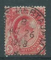 GRANDE BRETAGNE (Ex-colonies)  MALACCA - Malacca