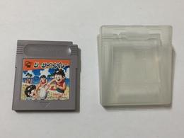 GAME BOY NINTENDO DMG SVJ TONKIN HOUSE VOLLEY CARTUCCIA +CUSTODIA. - Nintendo Game Boy