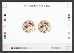 BB096 IMPERFORATE 1999 KOREA ART PAINTINGS DRAGON !!! RARE 100 ONLY PROOF PAIR OF 2 MNH - Arts