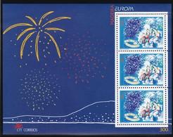 1998, Madeira, 192 Block 17,  Europa: Nationale Feste Und Feiertage. MNH ** - Madeira