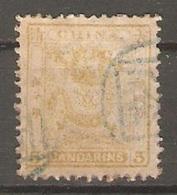 Timbre De 1885 ( Chine / Candarin ) - China