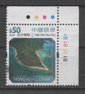 Hong Kong China, Used, Michel 1912 - Oblitérés