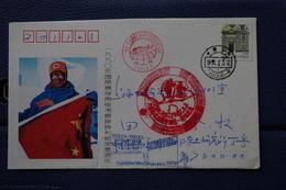 6-106 Transantarctica Antarctic China Chine Dogseld Chien De Traineau Jean Louis Etienne Et Al South Pole Sud - 1949 - ... People's Republic