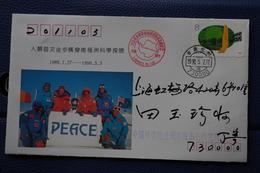 6-108 Transantarctica Antarctic China Chine Dogseld Chien De Traineau Jean Louis Etienne Et Al South Pole Sud Peace Paix - 1949 - ... People's Republic