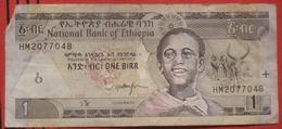 1 Birr 2000 (WPM 46b) - Ethiopia
