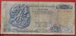 50 Drachmen 1978 (WPM 199) - Griekenland