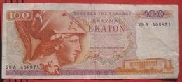 100 Drachmen 1978 (WPM 200a) - Griekenland