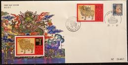Hong Kong FDC - Premier Jour - Lot De 1 FDC - Thématique Nouvelle Année - 1997 - 1997-... Région Administrative Chinoise