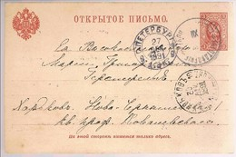 Russia, 1891, Post Card - Briefe U. Dokumente