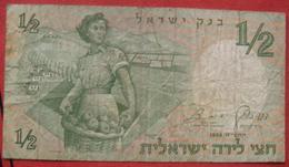 1/2 Lira 1958 - 5718 (WPM 29) - Israël