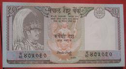 10 Rupees ND (1985) (WPM 31a) - Népal