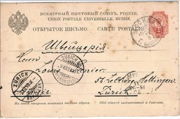 Russia, 1893, For Zurich - Briefe U. Dokumente