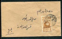Lybien / 1955 / Mi. 49 EF A. Brief (12071) - Libya
