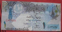 1 Riyal ND (2003) (WPM 20) - Qatar