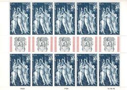 """MON 1995  """"Le Printemps"""" De Botticelli    Feuille Complète De 10 Ex.du N° YT 2010  ** MNH - Neufs"""