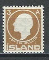 Island Mi 64 * MH - 1918-1944 Administration Autonome