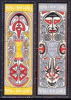 PAPUA NEW GUINEA 1969 SG #152-55 Compl.set Used In Vert. Pairs Elema Art (2nd Series) - Papua Nuova Guinea