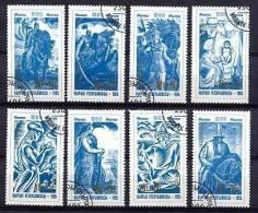 KIRGHIZISTAN 1995, EPOPEE MANAS, 8 Valeurs OBLITEREES / Used. R417 - Kirghizistan