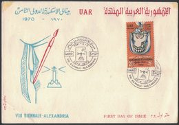 AP49a     Egypt - VIII Biennale Alexandria - FDC 1970 - Storia Postale