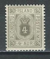 Island Mi D9 * MH - Service