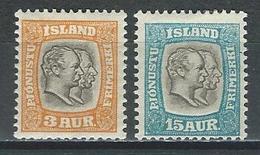 Island Mi D24, 28 * MH - Service