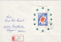 UNGARN 1965 - MiNr: 2110 Block 46 A Auf Rekobrief - Briefe U. Dokumente