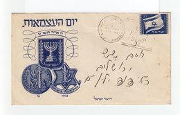 Israël. Entier Postal Anniversaire état Sur Enveloppe Décorée Création Israël. Cachet Jérusalem 4 Mai 1949. (2120x) - Israel