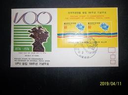 South Korea, Republic Of Korea: 1974 UPU UnAd. Ca-FDC (#YP9) - Korea, South