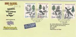 TP  N° 2384/87 Sur Dépliant 1er Jour De Orléans Pour Niamey Et Retour, Voir Sans - 1961-....