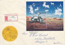 UNGARN 1977 - MiNr: 3220  Block 125 A Auf Rekobrief - Briefe U. Dokumente