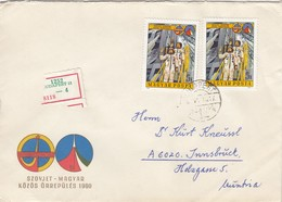 UNGARN 1978 - MiNr: 3430  Auf Rekobrief - Europa