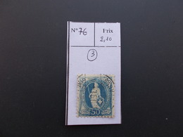 TIMBRE SUISSE.N°76.CATALOGUE YVERT. - 1882-1906 Wappen, Stehende Helvetia & UPU