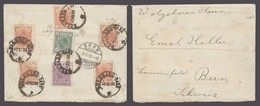 SERBIA. 1898 (7 July). Belgrade - Switzerland (9 July). Reverse Multifkd Colorful Comercial Usage 25 P Conect Cds Statio - Serbia