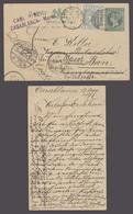 MARRUECOS - British. 1897 (13 Nov). BPO Casablanca - Switzerland (20 Nov). Gibraltar 5c Green Stat Card Adtl Cds Grill V - Morocco (1956-...)