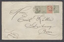 BULGARIA. 1897 (10 July). Sofia - Switzerland (25 July). Multifkd Env 25cts Rate Cds. Nice. - Bulgaria