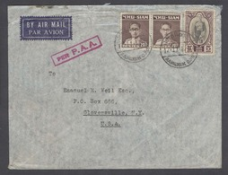 SIAM. 1947 (17 Nov). BKK / GPO - USA. Airmail Fkd Env. Per PAA Air Violet Cachet. VF. - Siam