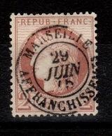 Ceres YV 51 Superbe Frappe Marseille Pas Aminci Cote 15 Euros - 1871-1875 Ceres