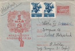 RUSSLAND 1951 - Ganzsache + 2x12 Ct Auf Brief Gel.v.Russland - Wien - 1923-1991 UdSSR