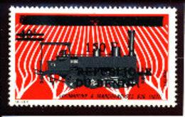 Bénin 1996  (Locomotive à Marchandises  150F/40F ) **  Luxe  RARISSIME (signé) - Bénin – Dahomey (1960-...)