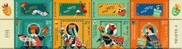 Israel - 2019 - Holidays - Purim Mitzvahs - Mint Stamp Set (se-tenant Pane With Tabs) - Israele