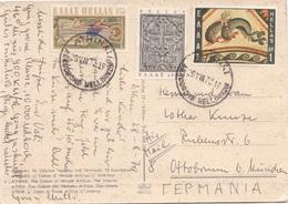 GRIECHENLAND 1970 - 3 Sondermarken Auf Ak ATHEN Odeon, Transportspuren (Längsknick) - Briefe U. Dokumente