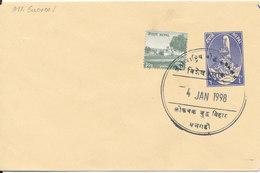Nepal Postal Uprated Stationery Cover Mt. Everest 4-1-1998 - Nepal