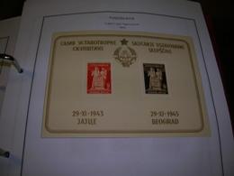Jugoslavia PO 1945 Labor E Agricoltura S/s     Scott.195a+See Scan On Scott.Page; - 1945-1992 Repubblica Socialista Federale Di Jugoslavia