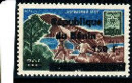 Bénin 1996  ( Jamborée 1967  -  150F/70F )  ** Luxe  RARE - Benin – Dahomey (1960-...)