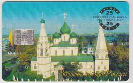 #06 - RUSSIA-083 - IAROSLAVL REGION - 25 UNITS - Russia