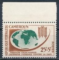 °°° CAMERUN - Y&T N°366 - 1963 MNH °°° - Camerun (1960-...)