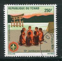 TCHAD- P.A Y&T N°87- Oblitéré - Tchad (1960-...)